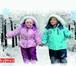 Фото в   Продается большой ассортимент детской одежды. в Новосибирске 1