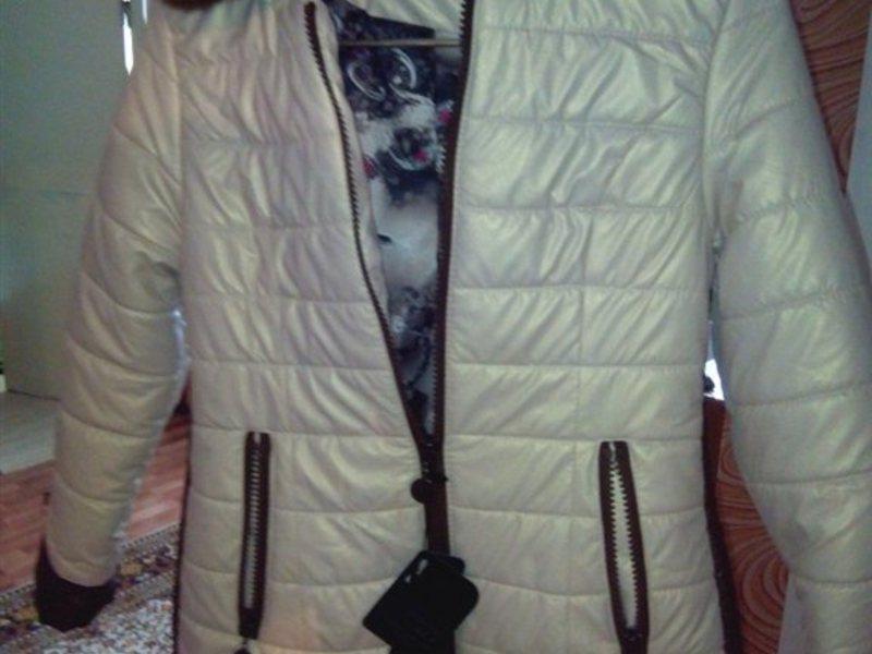 Купить Женскую Одежду В Новосибирске На Авито