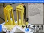 Свежее foto  подкос для колонн и стеновых панелей жби 68832145 в Новом Уренгое