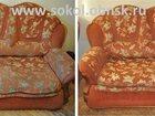 Изображение в Услуги компаний и частных лиц Химчистка Дайте шанс старому дивану! Не спешите выбрасывать в Обнинске 600
