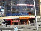 Смотреть фото  Аренда офисов свободной планировки в центре города, Сквер МИРА 34583089 в Калуге