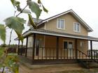 Фото в Недвижимость Продажа домов Дачный поселок рядом с городом Боровск 85 в Обнинске 0