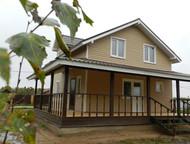 Продается дом вблизи города Боровск и Обнинск Дачный поселок рядом с городом Бор