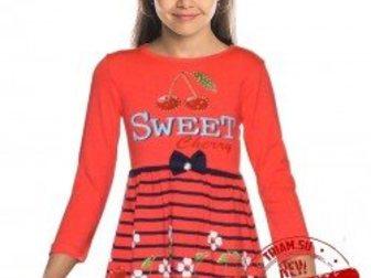 Уникальное изображение  Трикотажные платья от компании Трям 34520616 в Барнауле