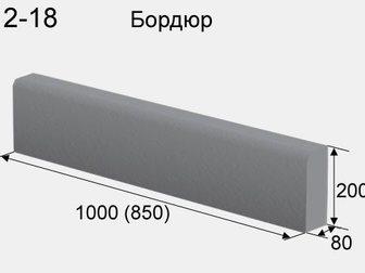 Скачать бесплатно foto Строительные материалы Бордюрный камень с доставкой в ближайшее Подмосковье 21216181 в Одинцово