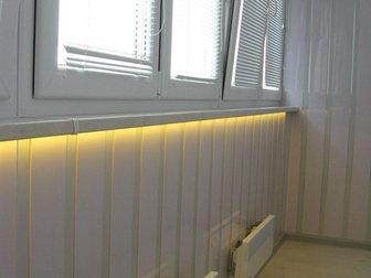 Одинцово: отделка и утепление балконов в одинцово цена 0 р.,.