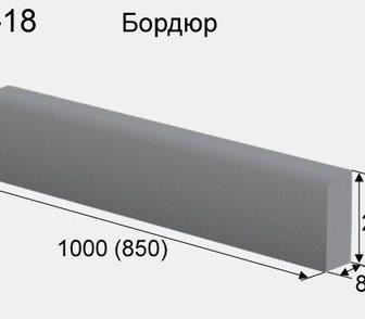Изображение в Строительство и ремонт Строительные материалы Компания «Строй Неруд» производит, продаёт в Одинцово 80