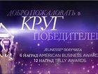 Свежее фото  Компания Мечты 32452257 в Омске