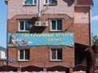 Фото в   Уютная, небольшая гостиница расположенная в Омске 250