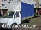 Уникальное фото  ГРУЗОПЕРЕВОЗКИ, КВАРТИРНЫЕ ПЕРЕЕЗДЫ, ОМСК 32769236 в Омске