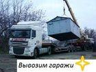Фотография в Авто Транспорт, грузоперевозки Перевозим металлические гаражи по городу, в Омске 4500