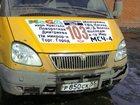 Фотография в Авто Аренда и прокат авто 100р. -подача; 300р. в час. в Омске 300