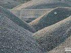 Скачать фото Строительные материалы Песок, щебень, грунт, чернозем с доставкой 33631699 в Омске