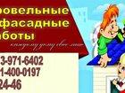 Фото в Строительство и ремонт Другие строительные услуги Выполняем кровельные работы:  -демонтаж крыши в Омске 0