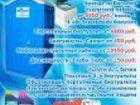 Просмотреть foto  Аренда продажа обслуживание биотуалетов всех модификаций 34289821 в Омске