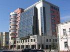 Скачать фотографию Коммерческая недвижимость Аренда офисов в БЦ Капиталъ в центре Омска 34601913 в Омске