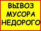 Фото в Услуги компаний и частных лиц Разные услуги Делайте заявку заблаговременно - гарантированная в Омске 200