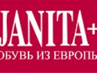 Скачать foto  Janita + Европейская обувь 36952420 в Омске