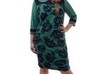 Скачать изображение  Шикарные женские платья больших размеров от производителя 37596093 в Омске