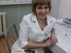 Скачать бесплатно фото  Медсестра на дом 38489484 в Омске