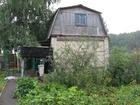Увидеть изображение Земельные участки Продам дачу с земельным участком 38750116 в Омске