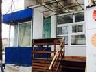 Новое фотографию  Торговые, складские, офисные помещения 38844403 в Омске