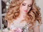 Скачать бесплатно foto Салоны красоты Макияж и прическа с выездом на дом Омск 38927172 в Омске