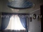 Увидеть фото Отделочные материалы Натяжные потолки глянцевые в Омске цена 40022707 в Омске