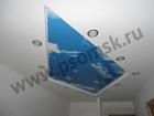 Уникальное foto Отделочные материалы Двухуровневые натяжные потолки в Омске 40022739 в Омске