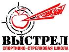 Увидеть фотографию  Обучение безопасному обращению с оружием, Обучение охранников, Стрелковый тир 67648186 в Омске