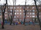 Скачать бесплатно фото  Сдам малосемейку ОТ СОБСТВЕННИКА, С МЕБЕЛЬЮ за 6300/мес, +ку, 68394231 в Омске