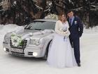 Новое foto  авто на свадьбу крайслер300с 73262336 в Омске