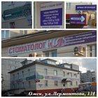 Продается готовый бизнес, 1014,1м2, в центре Омска