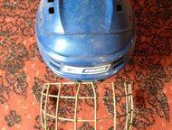 Шлем Хоккейный Шлем в хорошем состоянии  Регулируется под голову  на фото очень