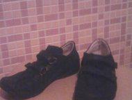 Ботинки-кеды для мальчика Лето/осень, размер 33, хороший вариант на сменную обув