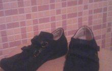 Ботинки-кеды для мальчика