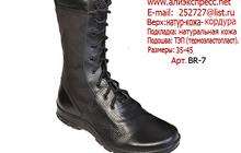 Обувь оптом от производителя BARS