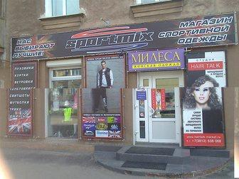 Скачать бесплатно фото Поиск партнеров по бизнесу ищу партнёра по бизнесу, спортивная одежда 33300641 в Омске