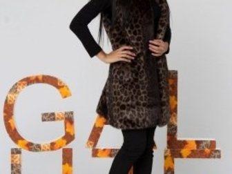 Скачать фотографию  Верхняя одежда от производителя Ghazel 33783790 в Омске