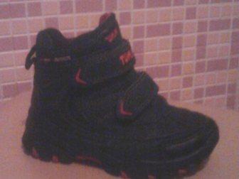 Скачать бесплатно фото Детская обувь Д/СЕЗОННЫЕ БОТИНКИ ДЛЯ МАЛЬЧИКА 33832100 в Омске