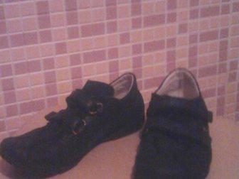 Смотреть foto Детская обувь БОТИНКИ-КЕДЫ ДЛЯ МАЛЬЧИКА 33832163 в Омске