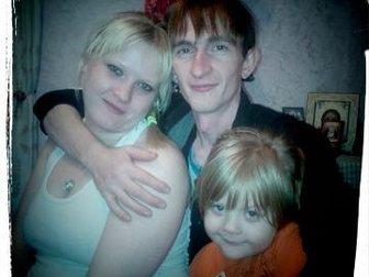 Скачать foto  Молодая семья примет в дар 34248291 в Омске