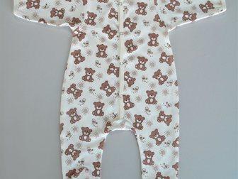 Скачать бесплатно фото Детская одежда Трикотаж оптом, От производителя Швейная фабрика, Скидки уже на первый заказ, 34281744 в Омске