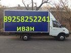 Увидеть foto Транспорт, грузоперевозки грузоперевозки орехово-зуево газель 33711767 в Орехово-Зуево