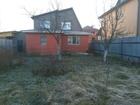 Увидеть фотографию  Продаю дом в Орехово-Зуево на ул, Огородная 72157494 в Орехово-Зуево