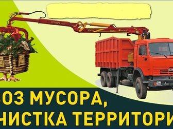 Скачать изображение Другие строительные услуги Расчистка дач, участков, Строительство и отделка домов, коттеджей 33015127 в Орехово-Зуево