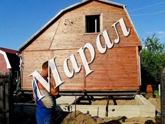 Смотреть фото  Передвижка домов,торговых павильонов, Замена венцов, Реставрация фундамента 33763344 в Москве