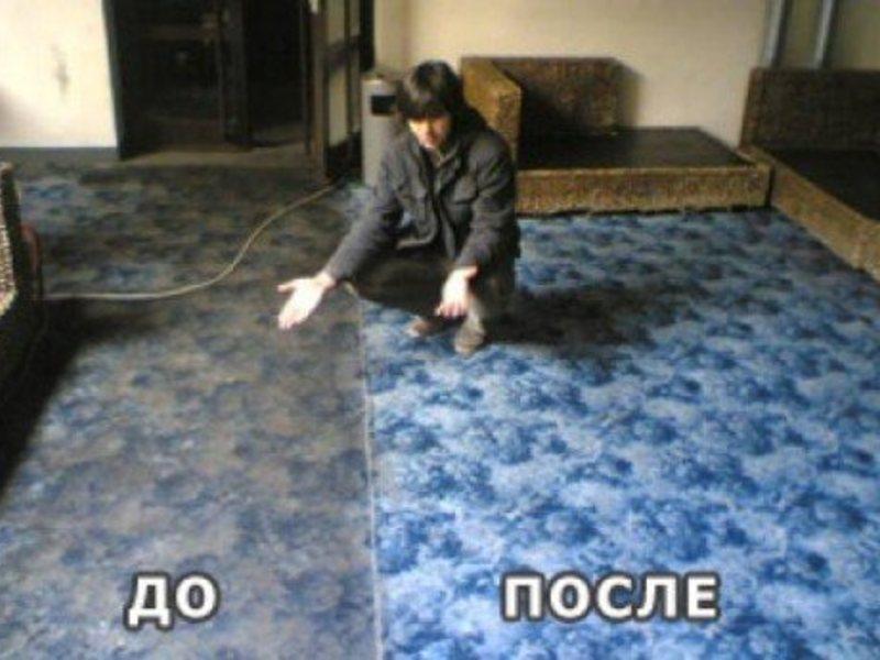 Как и чем постирать палас в домашних условиях