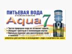Изображение в Услуги компаний и частных лиц Разные услуги Компания «НПО Водолей» занимается производством в Орле 0