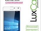 Просмотреть foto Телефоны Пленка Microsoft Lumia 650 38644555 в Орле